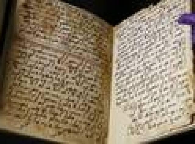 İngiltere'de en az 1370 yıllık Kur'an-ı Kerim bulundu