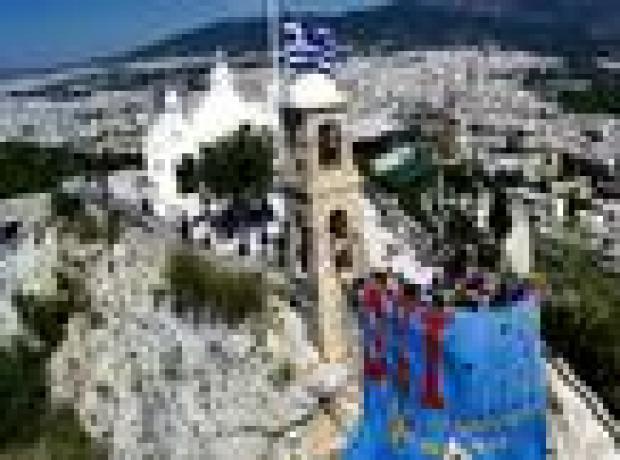 IMF: Yunanistan'ın fazladan 50 milyar euroya daha ihtiyacı var