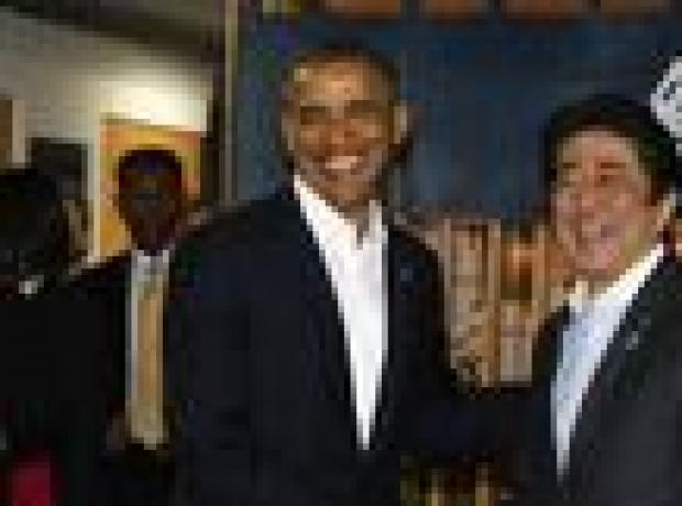 Wikileaks: ABD Japonya hükümetini de dinledi