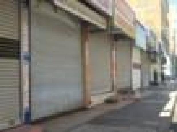 Diyarbakır'daki 'hayatı durdurma' eylemine soruşturma