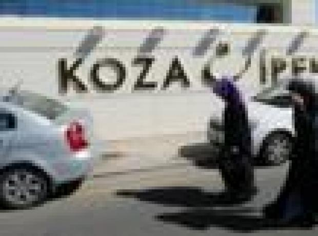 Koza İpek Holding'e baskında '6 gözaltı'