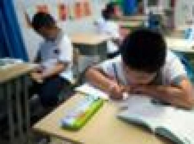 Çin'de ilkokul çocuklarına borsa dersi
